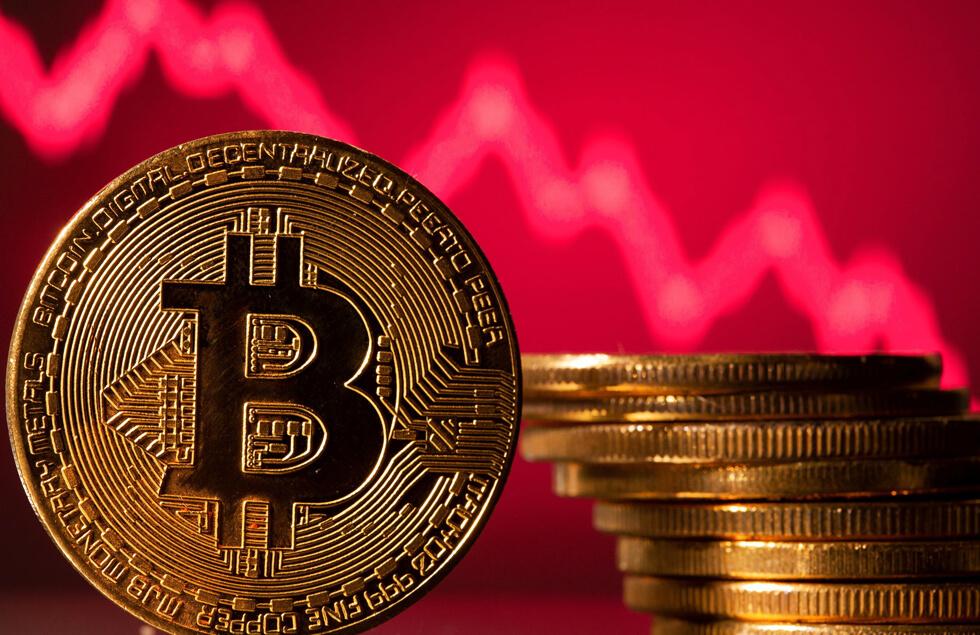 bitcoin drop may 2021