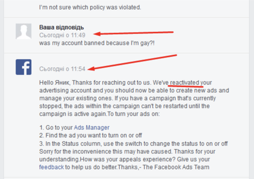 facebook appeal text